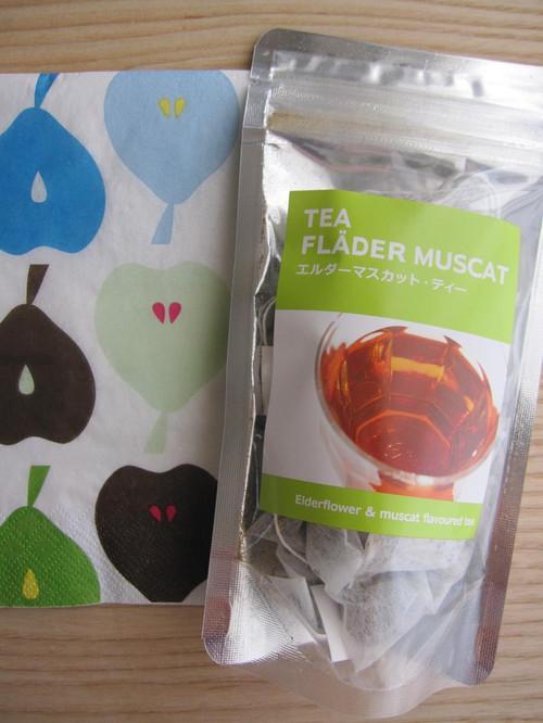 Ikea_tea_flader_muscat