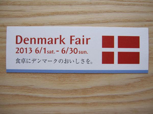 Denmark_fair_andersen